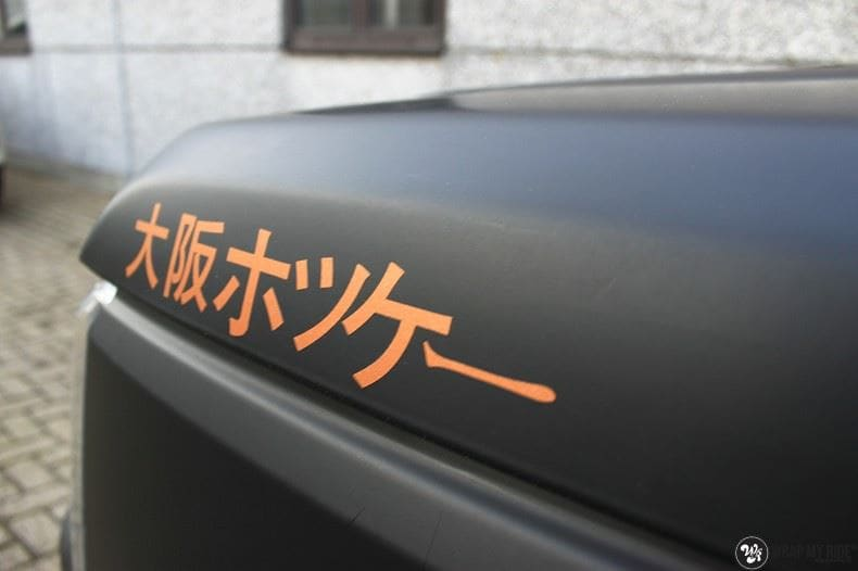 Landrover Discovery Osaka People, Carwrapping door Wrapmyride.nu Foto-nr:8514, ©2020