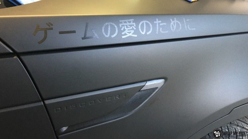 Range Rover Discovery 2018 Osaka, Carwrapping door Wrapmyride.nu Foto-nr:11444, ©2018